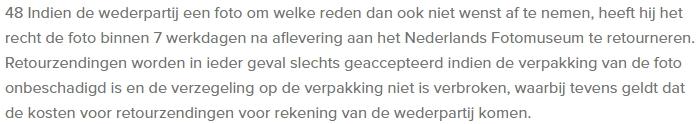 Voorwaarden Nederlands Fotomuseum