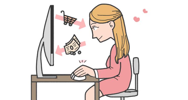 'Desktop leidend door shoppen onder werktijd'