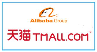Alibaba - Tmall